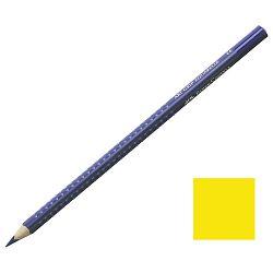 Boje drvene-vodene Grip Aquarelle Faber Castell 114208 dark cadmium yellow!!