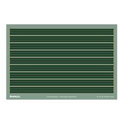 Ploča školska  26x18cm obostrana Heyda 2040200 81 zelena