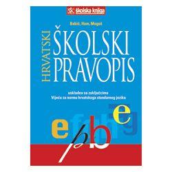 PravopisHrvatski školski pravopis