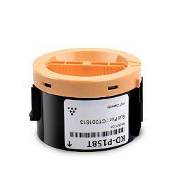 EPSON M1400/MX14 C13S050651 BLACK ZAMJENSKI TONER