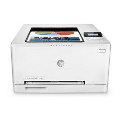 HP Color LaserJet Pro 200  M252n B4A21A