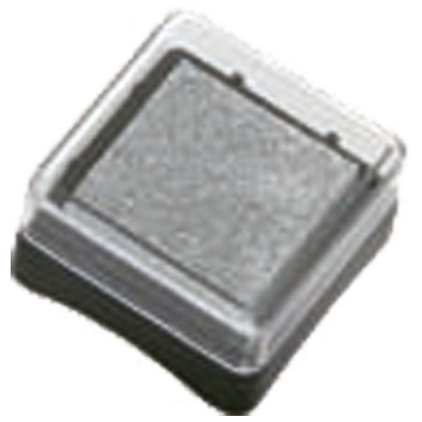 Jastučić za pečat 3x3cm Heyda 20-48884 58 srebrni