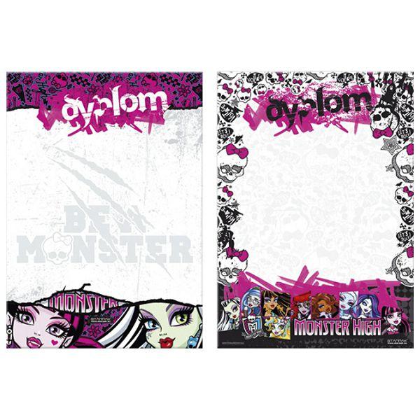 Diploma A4 Monster High Starpak 301758!!