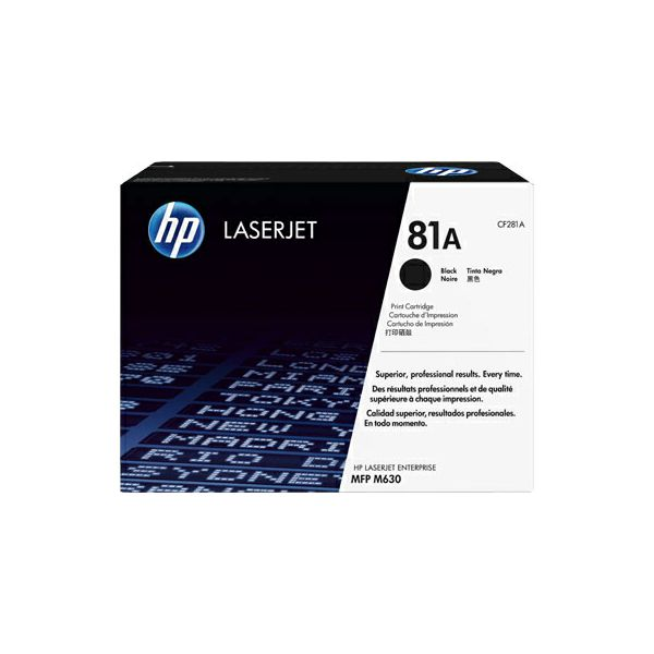 HP-14167_1.jpg