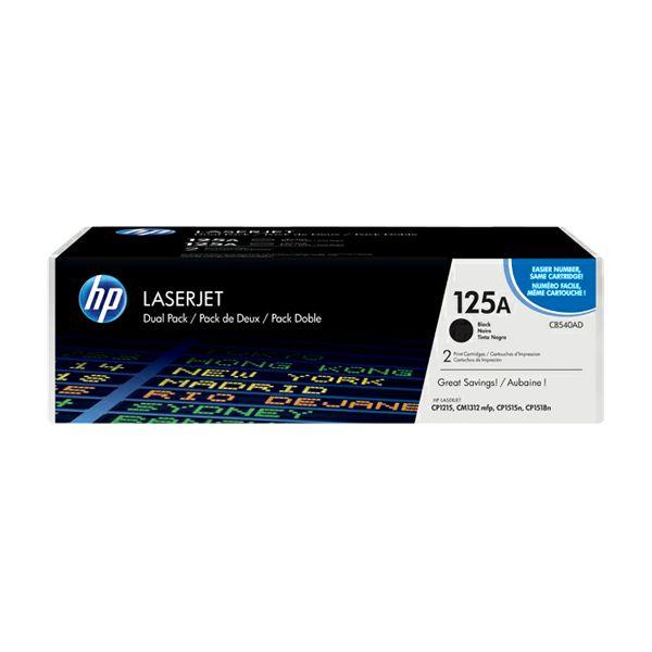 HP-16041_1.jpg