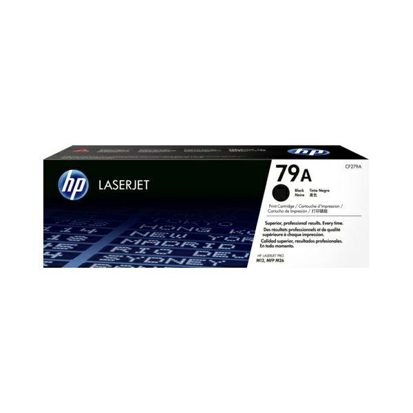HP-16427_1.jpg