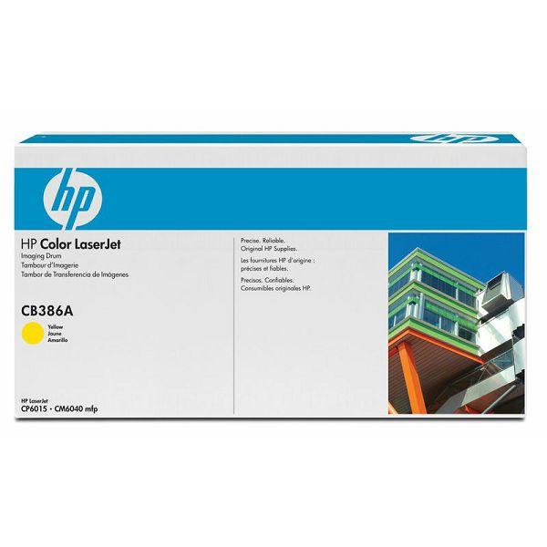 HP-5731_1.jpg