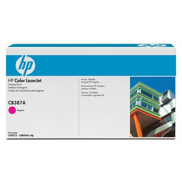 HP-5732_1.jpg