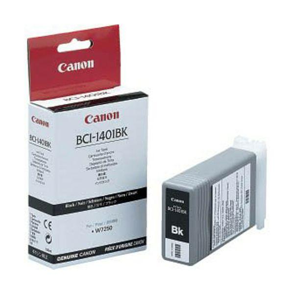 canon-bci-1401-black-originalna-tinta-can-bci1401bk_1.jpg