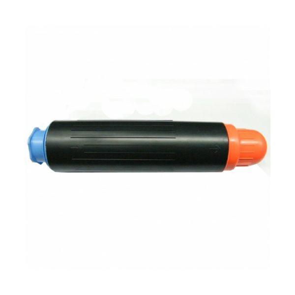 canon-c-exv12-npg26-c-exv12-black-zamjen-ca-c-exv12-npg26_1.jpg