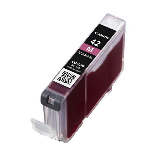 Canon CLI-42 Magenta Originalna tinta