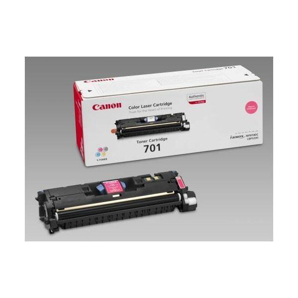 canon-ep-701-magenta-originalni-toner-can-ep701m_2.jpg