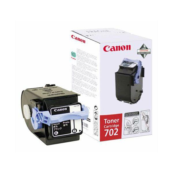 canon-ep-702-black-originalni-toner-can-ton-ep702_2.jpg