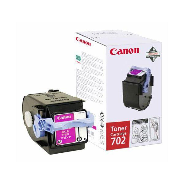 canon-ep-702-magenta-originalni-toner-can-ton-ep702m_2.jpg