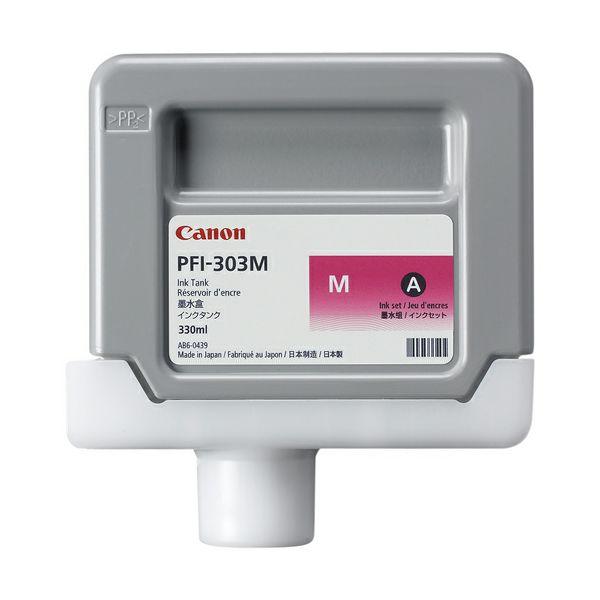 Canon PFI-303 Magenta Originalna tinta