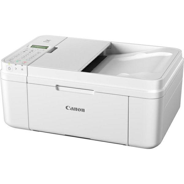 canon-pixma-mx495-bijeli-can-pix-mx495wh_2.jpg