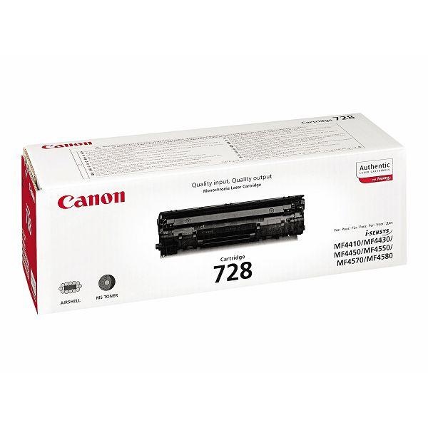 canon-toner-crg-728-can-crg728_2.jpg