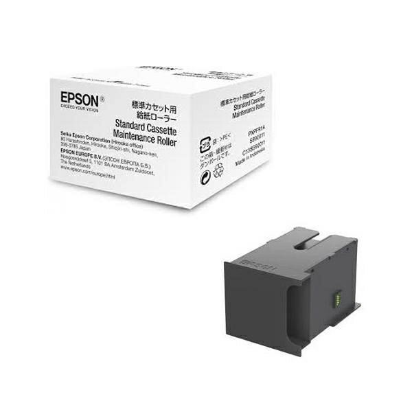 Epson T6712 Orginalni Maintenance box