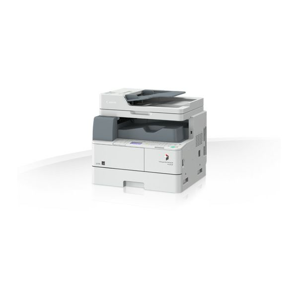 fotokopirni-uredaj-ir1435-can-kop-ir1435_2.jpg