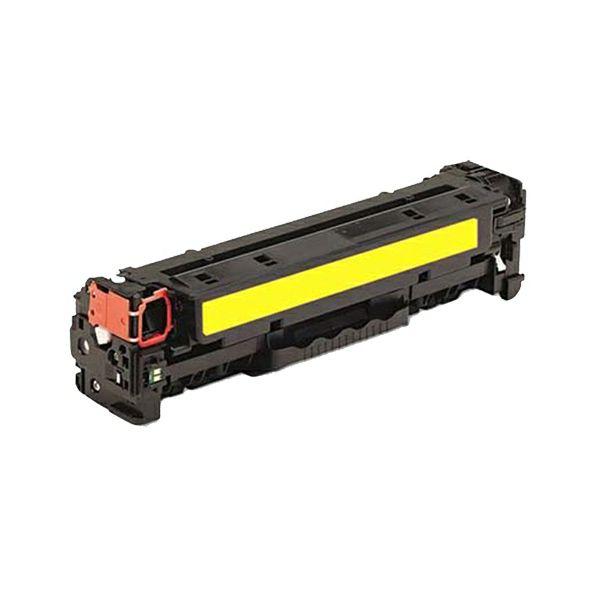 hp-cf382a-312a-yellow-zamjenski-toner-hp-cf382a_1.jpg