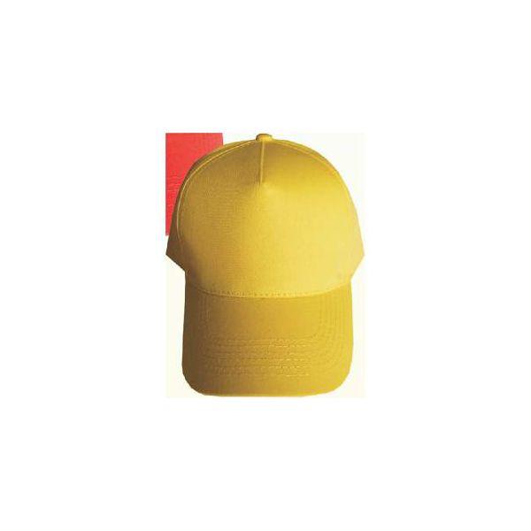 Kapa pamuk 5 panela-metalna kopča žuta