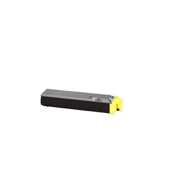 kyocera-tk-510-tk510-yellow-zamjenski-to-ky-tk-510y_1.jpg