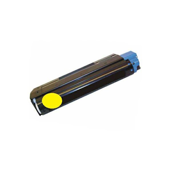 oki-c3100-3200-5250-5450-yellow-zamjensk-oki-c3100-3200-5250-5450y_1.jpg