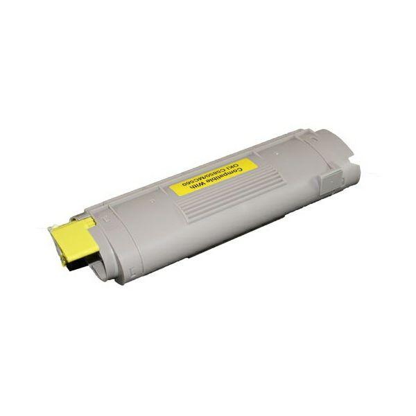 oki-c5850-c5950-yellow-zamjenski-toner-ok-c5850m_1.jpg
