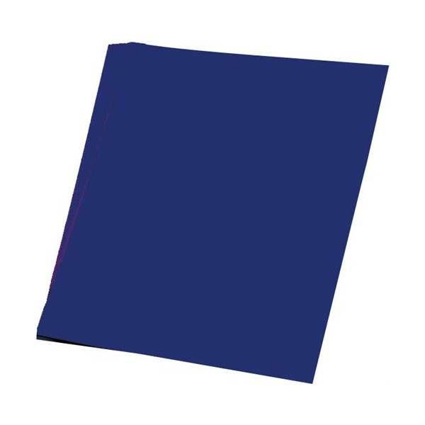 Papir hamer 130g 50X70 191939 mornarsko plava