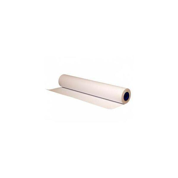 papir-za-ploter-620x175-75g_1.jpg
