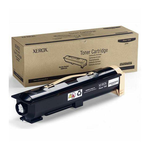 xerox-phaser-5335-maintenance-kit-220v--xe-ph5335mk-o_1.jpg